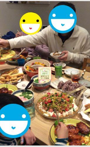 家政婦 家事代行サービス | 兵庫県宝塚市-パーティ料理・ケータリング紹介