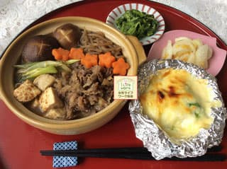 兵庫県西宮市で料理/清掃/片付けの家政婦・家事代行サービスの1回目ご利用報告