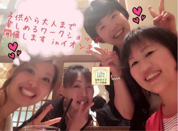 大阪・親子イベント*北花田阪急様&イオンモール様と日替わりワークショップ開催しました