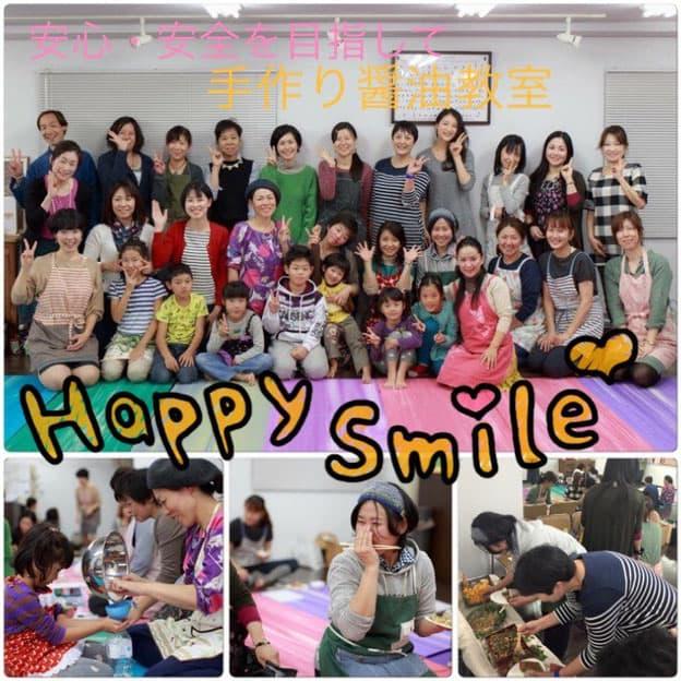大阪・家庭生活向上セミナーの開催:安心・安全を目指して手作り醤油教室です