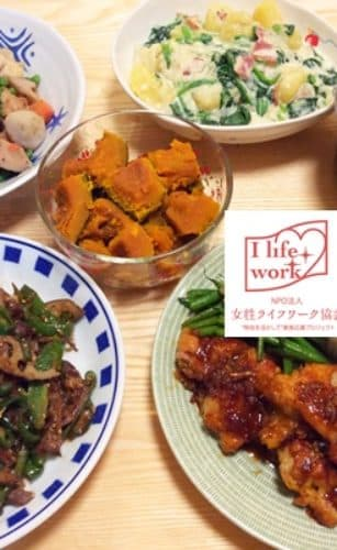 大阪府吹田市で料理代行/夕食作りの家政婦・家事代行サービスの8回目ご利用報告
