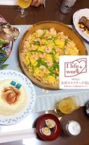 大阪府堺市南区で来客用パーティ料理代行ケータリングの家政婦・家事代行サービスの1回目ご利用報告