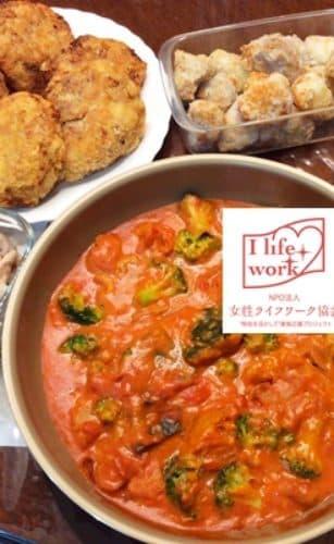 大阪府交野市で料理/清掃/掃除の家政婦・家事代行サービスの78回目ご利用報告
