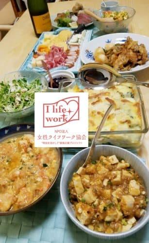 大阪府吹田市で料理代行/夕食作りの家政婦・家事代行サービスの13回目ご利用報告