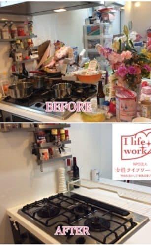 大阪府茨木市で整理収納/片付け/整理整頓の家政婦・家事代行サービスの1回目ご利用報告