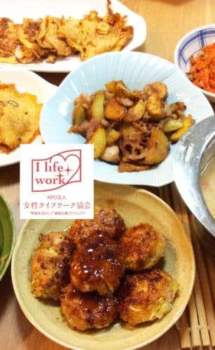 大阪府大阪市天王寺区で料理清掃代行の家政婦・家事代行サービスの2回目ご利用報告