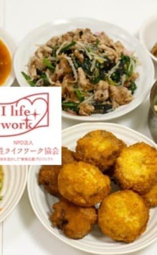 兵庫県神戸市灘区で料理/清掃/掃除の家政婦・家事代行サービスの4回目ご利用報告