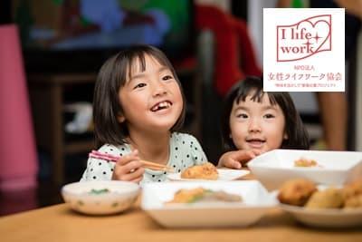 大阪府茨木市の料理代行サービスでの子供料理サポートの様子☆可愛い笑顔でした❢