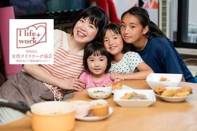 大阪府茨木市に料理清掃サポートの家事代行サービスをご利用いただいています。子ども達と一緒に記念撮影しました❢
