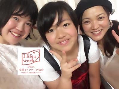 兵庫県西宮市に清掃サポートの家事代行サービスをご利用いただいています。子どもの運動会の衣装制作を代行させていただきました❢