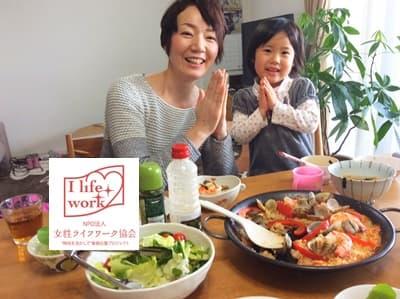 大阪府吹田市に料理清掃サポートの家事代行サービスをご利用いただいています。奥様病気で、お食事を代行でご用意させていただきました❢