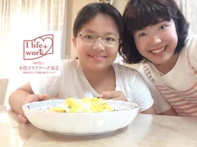 兵庫県西宮市での清掃サポートで家事代行をご利用いただいています。夏休みでオムライスをご用意しました❢