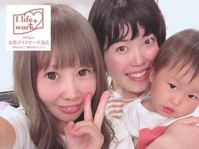 大阪府大阪市での料理清掃サポートで、家事代行をご利用いただきました。今日はパーティ料理をご依頼いただきました❢