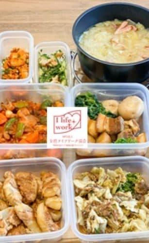 兵庫県神戸市須磨区で料理代行/夕食作りの家政婦・家事代行サービスの2回目ご利用報告