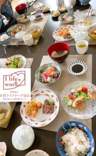 兵庫県西宮市で料理/パーティ料理/ケータリングの家政婦・家事代行サービスの2回目ご利用報告