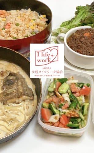兵庫県神戸市灘区で料理/清掃/掃除の家政婦・家事代行サービスの17回目ご利用報告