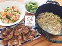 家事代行・料理代行の実例をご紹介 夕食「大根の肉巻き・春雨卵スープ・セロリと海老の炒め物・枝豆」