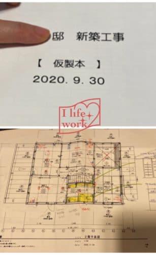 大阪府大阪市平野区で整理収納/片付け/整理整頓の家政婦・家事代行サービスの1回目ご利用報告