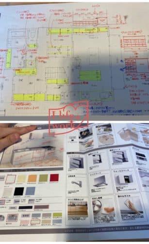 大阪府大阪市平野区で整理収納/片付け/整理整頓の家政婦・家事代行サービスの3回目ご利用報告