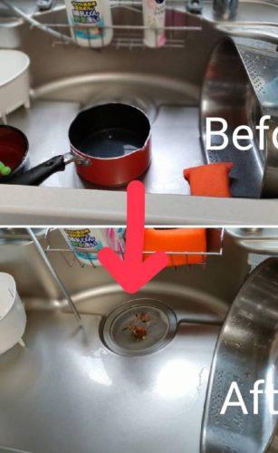 大阪府茨木市で清掃/掃除/ハウスクリーニングの家政婦・家事代行サービスの79回目ご利用報告